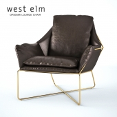 West Elm - Origami Leather Lounge Chair