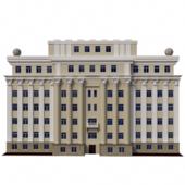 Фасад муниципального здания