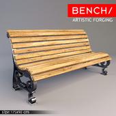 Bench ARTISTIC FORGING