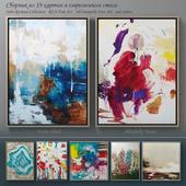 Сборник современных картин (set-4)