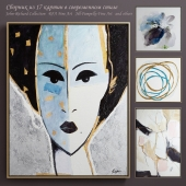 Сборник современных картин (set-6)