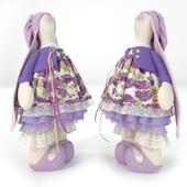 Doll Tilda Hare