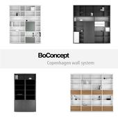 BoConcept Copenhagen wall system | set 4