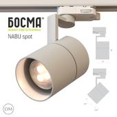 NABU spot / BOSMA