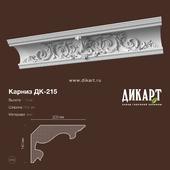 ДК-215_140Hx203mm