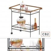 CB2 Cavalier bar cart