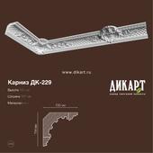 DK-229_154Hx150mm