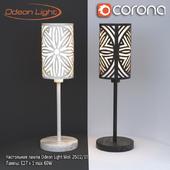 Table lamp Odeon Light Moli 2502 / 1T