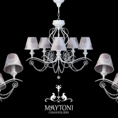 Chandelier Maytoni ARM042-05-W