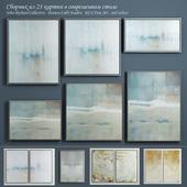 Сборник современных картин (set-9)
