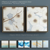 Сборник современных картин (set-10)