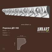 DP-163_41x31mm