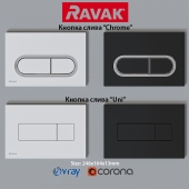 Ravak Uni / Chrome