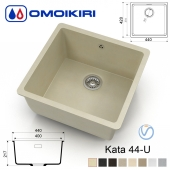 Kitchen sink Omoikiri Kata 44-U (8 colors)