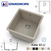 Kitchen sink Omoikiri Kata 40-U (8 colors)