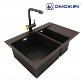 Mixer and sink OMOIKIRI