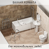 Bathroom for very mobile people