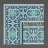 National Plaster