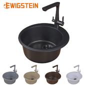 Mixer and sink EWIGSTEIN