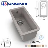 Kitchen sink Omoikiri Kata 20-U (8 colors)