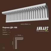 DK-186_140Hx100mm