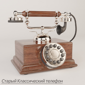 Old Classic Phone