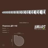 DP-142_18x20mm