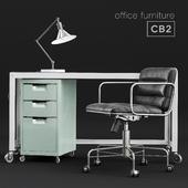 CB2 office furniture