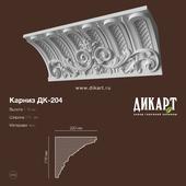 DK-204_216Hx220mm
