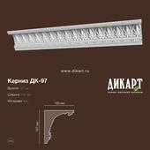 DK-97_187x168mm