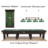 "Billiard table ""Chevalier"""