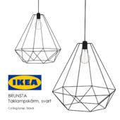 BRUNSTA IKEA lamp