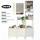 ИКЕА_Динам_Энуддэн / IKEA_Dynan_Enudden