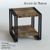 Столик кофейный Secret De Maison