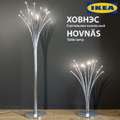 Floor lamp IKEA HOVNAS / HOVNAS
