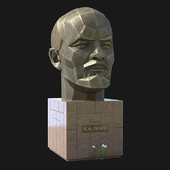 IN AND. Lenin