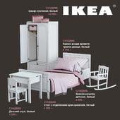 IKEA set #3