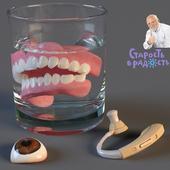 Prostheses (vray GGX)
