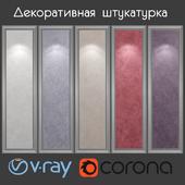 Декоративная краска с  переливом цвета