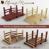 Wooden_Garden_Bridges