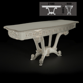Royal carved console table