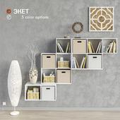 Modular furniture IKEA, accessories and decor set 10