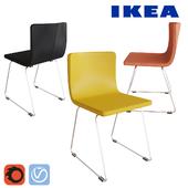 Ikea БЕРНГАРД