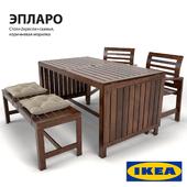 Dining table and chairs IKEA EPSARO