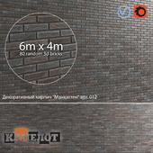 "Kamelot - Decorative brick ""Manhattan"" art. 012"