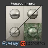 Metal nickel