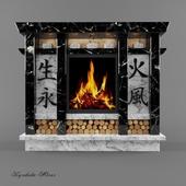 Fireplace No. 15