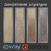 Decorative paint of brown shades