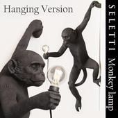 The Monkey Lamp Hanging Version