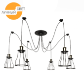 Suspension lamp Chandelier spider 920024/6